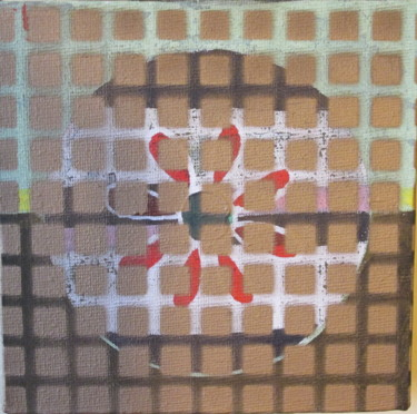 Pétales rouge #ARTISTSUPPORTPLEDGE